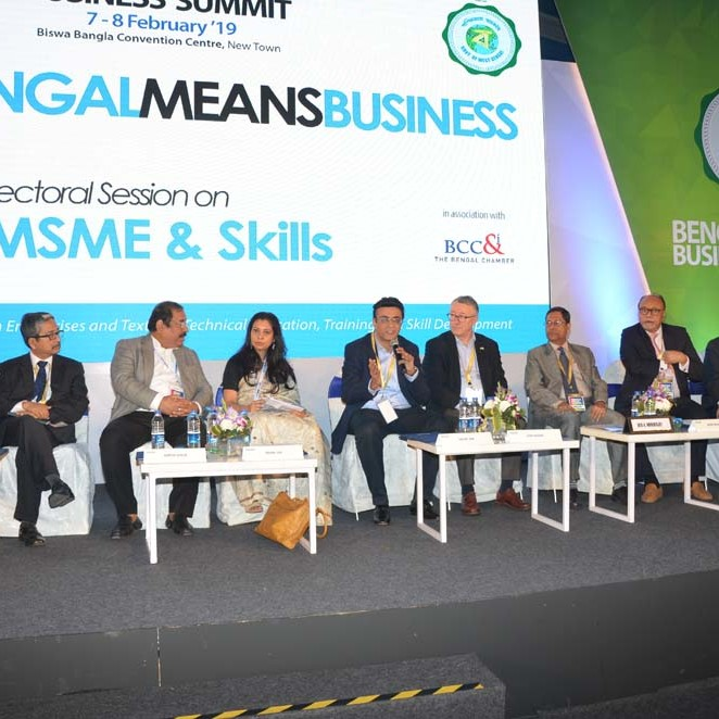 MSME & Skills - Sectoral Sessions